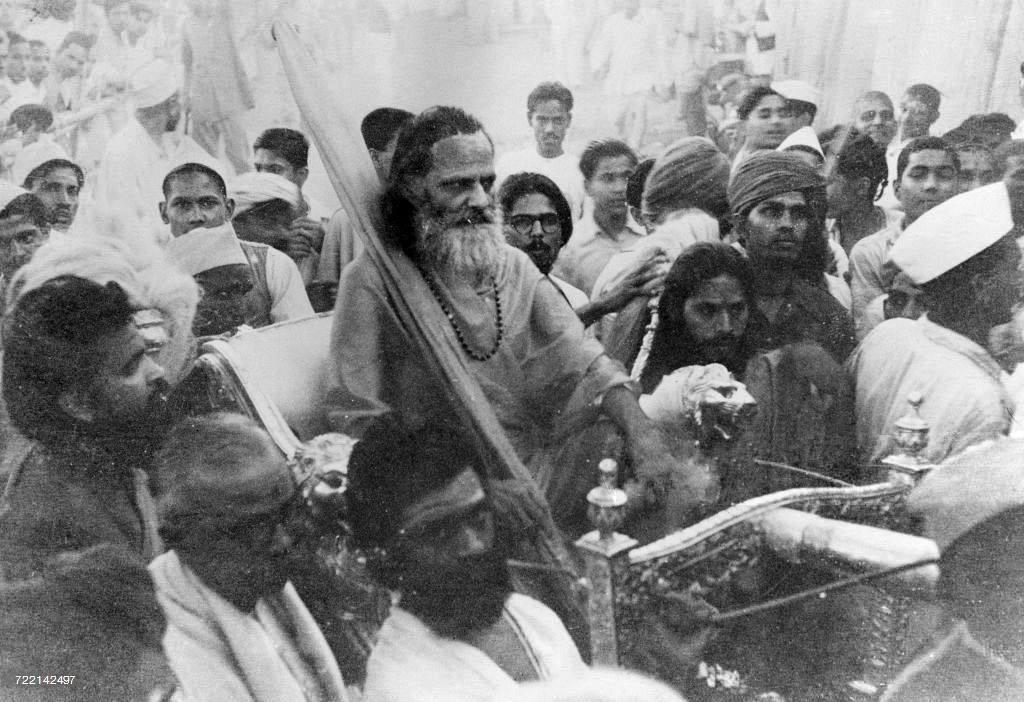 Guru Dev MMY black and white