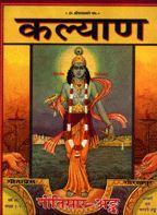 Kalyana cover
